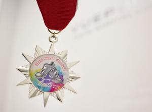 Bexar County Wellness Fiesta Medal 2017